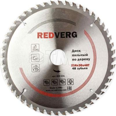 Диск пильный по дереву RedVerg твердосплавный 216х30 мм, 48 зубьев
