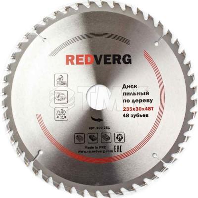 Диск пильный по дереву RedVerg твердосплавный 235х30 мм, 48 зубьев