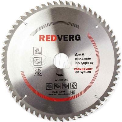 Диск пильный по дереву RedVerg твердосплавный 250х32/30 мм, 60зубьев