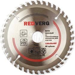 Диск пильный по ламинату RedVerg твердосплавный 130х20/16 мм, 40 зубьев