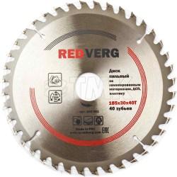 Диск пильный по ламинату RedVerg твердосплавный 185х30/20/16 мм, 40 зубьев