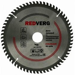 Диск пильный по ламинату RedVerg твердосплавный 210х30/20/16 мм, 64 зуба