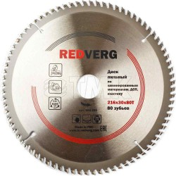 Диск пильный по ламинату RedVerg твердосплавный 216х30 мм, 80 зубьев