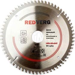 Диск пильный по алюминию и пластику RedVerg твердосплавный 185х30/20/16 мм, 64 зуба