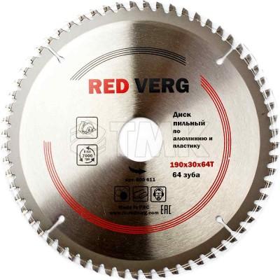 Диск пильный по алюминию и пластику RedVerg твердосплавный 190х30/20/16 мм, 64 зуба