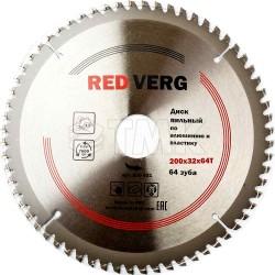 Диск пильный по алюминию и пластику RedVerg твердосплавный 200х32/30 мм, 64 зуба