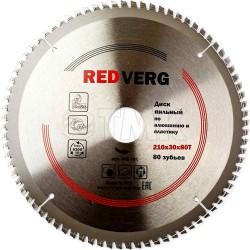Диск пильный по алюминию и пластику RedVerg твердосплавный 210х30/20 мм, 80 зубьев