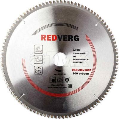 Диск пильный по алюминию и пластику RedVerg твердосплавный 255х30 мм, 100 зубьев
