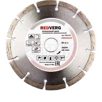 Круг алмазный RedVerg сегментный универсальный по стройматериалам 150х22,23 мм