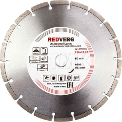 Круг алмазный RedVerg сегментный универсальный по стройматериалам 230х22,23 мм