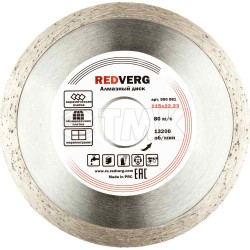 Круг алмазный RedVerg сплошной по керамограниту и плитке 115х22,23 мм(900081)