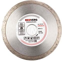 Круг алмазный RedVerg сплошной по керамограниту и плитке 125х22,23 мм(900091)