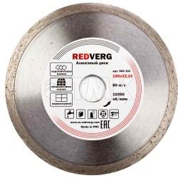 Круг алмазный RedVerg сплошной по керамограниту и плитке 150х22,23 мм(900101)