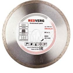 Круг алмазный RedVerg сплошной по керамограниту и плитке 180х22,23/25,4 мм(900111)