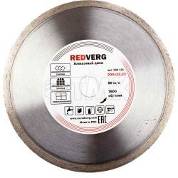 Круг алмазный RedVerg сплошной по керамограниту и плитке 200х22,23/25,4 мм(900121)