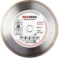 Круг алмазный RedVerg сплошной по керамограниту и плитке 250х25,4 мм(900141)