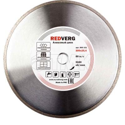 Круг алмазный RedVerg сплошной по керамограниту и плитке 300х25,4 мм(900151)