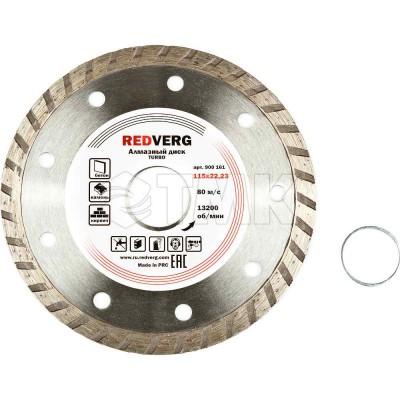 Круг алмазный RedVerg сегментный, TURBO по бетону и кирпичу 115х22,23 мм