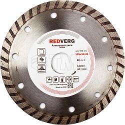 Круг алмазный RedVerg сегментный, TURBO по бетону и кирпичу 125х22,23 мм