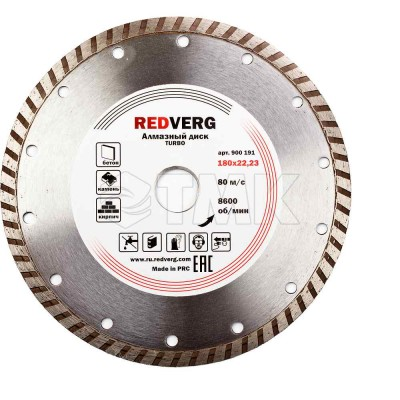 Круг алмазный RedVerg сегментный, TURBO по бетону и кирпичу 180х22,23 мм