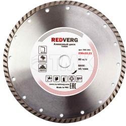 Круг алмазный RedVerg сегментный, TURBO по бетону и кирпичу 230х22,23 мм