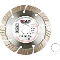 Круг алмазный RedVerg сегментный, TURBO по армир, бетону, камню и кирпичу 125х22,23 мм