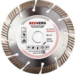 Круг алмазный RedVerg сегментный, TURBO по бетону, камню и кирпичу 150х22,23 мм(900221)