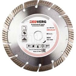 Круг алмазный RedVerg сегментный, TURBO по бетону, камню и кирпичу 180х22,23 мм(900231)