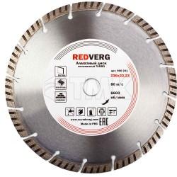 Круг алмазный RedVerg сегментный, TURBO по бетону, камню и кирпичу 230х22,23 мм(900241)