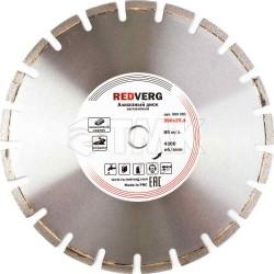 Круг алмазный RedVerg сегментный по асфальту 350х25,4 мм