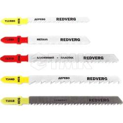 Набор пилок для лобзика Redverg универсальный 5 типов(820411)