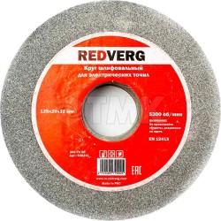 Круг шлифовальный Redverg для электрических точил 125х32х20мм Р60