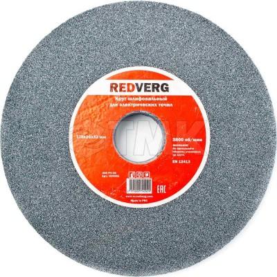 Круг шлифовальный Redverg для электрических точил 175х32х20мм Р60