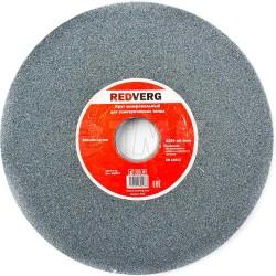 Круг шлифовальный Redverg для электрических точил 200х32х20мм Р60