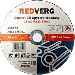 Круг отрезной Redverg по металлу 180х22,23х2,5мм