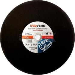 Круг отрезной Redverg по металлу 355х25.4х3,0мм