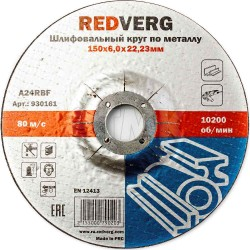 Круг шлифовальный Redverg по металлу 150х22,23х6,0мм