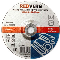 Круг шлифовальный Redverg по металлу 180х22,23х6,0мм