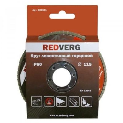 Круг лепестковый Redverg торцевой 115х22,23мм Р60