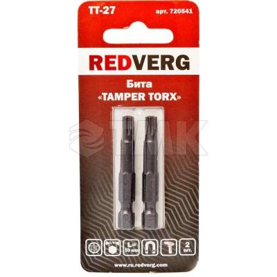 Бита Redverg Torx Tamper 27х50 (2шт.)(720541)