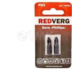 Бита Redverg PH3х25 (2шт.)(720031)