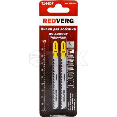 Пилка для лобзика Redverg по дереву, ДСП T144DF быстрый рез, BIM (2шт)(820361)