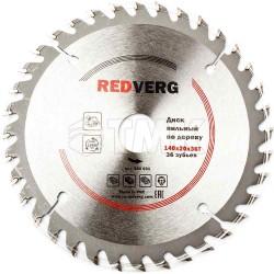 Диск пильный по дереву RedVerg твердосплавный 140х20/16/12.7 мм, 36 зубьев(800031)
