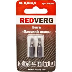 Бита Redverg SL0,6х4,5х25 (2шт.)(720271)