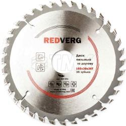Диск пильный по дереву RedVerg твердосплавный 165х30/20 мм, 36зубьев(800091)