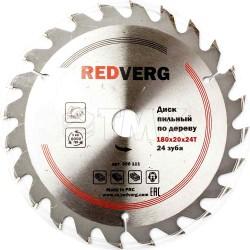 Диск пильный по дереву RedVerg твердосплавный 180х20/16 мм, 24 зуба(800111)