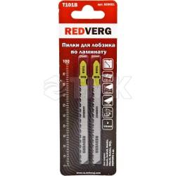 Пилка для лобзика Redverg по ламинату дереву, ДСП, T101B чистый рез, HCS (2шт )(820021)