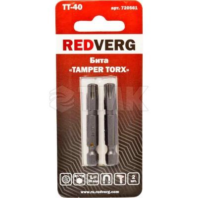 Бита Redverg Torx Tamper 40х50 (2шт.)(720561)