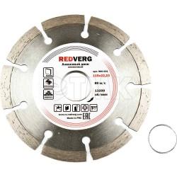 Круг алмазный RedVerg сегментный по бетону и кирпичу 115х22,23 мм(900031)