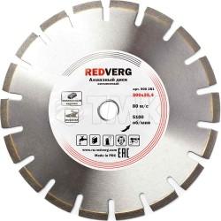 Круг алмазный RedVerg сегментный по асфальту 300х25,4 мм(900281)